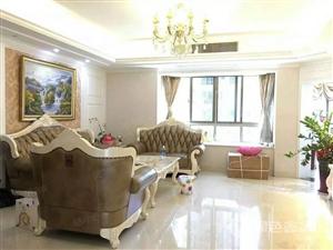 高端小区,家和天下,豪装大四房,金融中心对面,单价13500