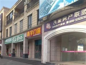 人民路京博雅居商铺好位置