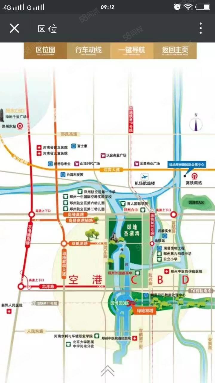急售航空港绿地香湖湾155平5送6复式洋房可按揭