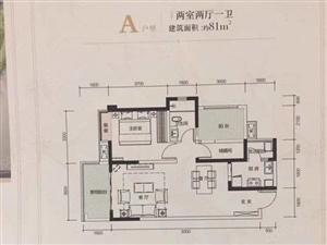 业主哭起卖房子山水原著三期81平米两室两厅68万