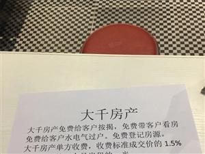 实验校旁中装房�乘图甘�方出售