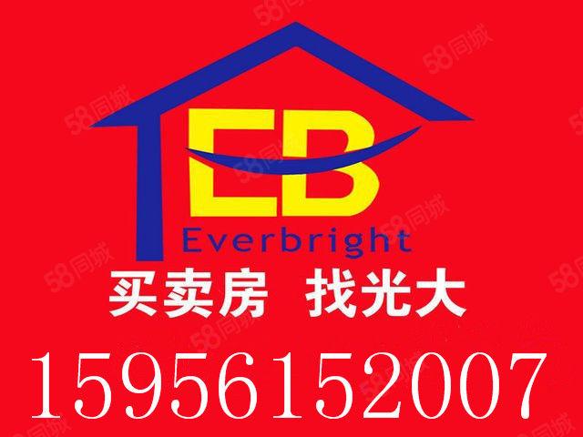 阳光小区简装3楼3室1厅103平现仅售29万