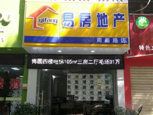 新葡京平台印象精装三室两厅租2000月