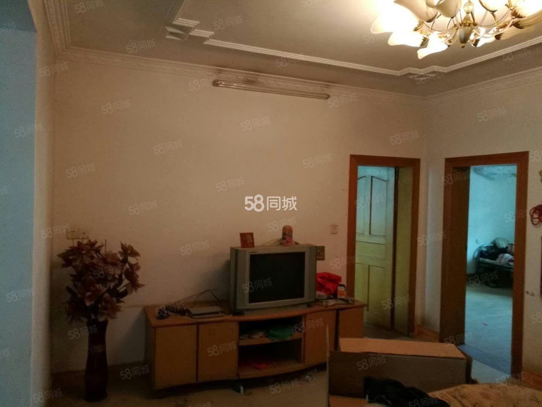 金凤凰小区3室2厅1卫