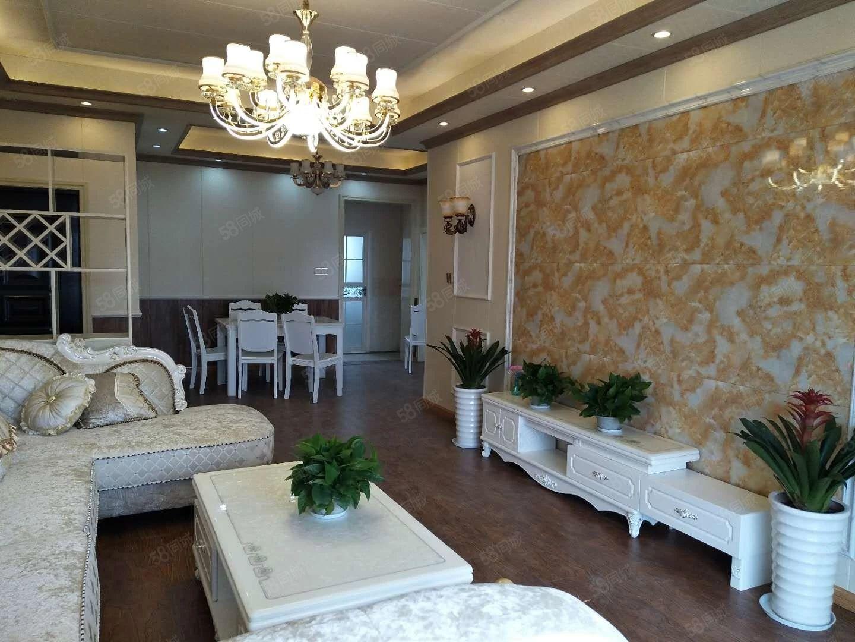 豪华装修送全新家具结婚买房一步到位