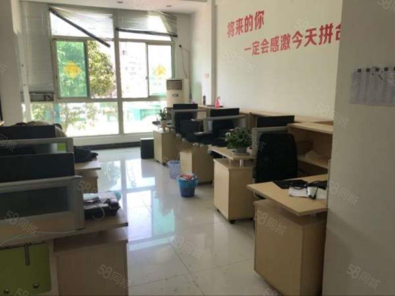 九龙商城3室1厅1卫交通便利用于办公