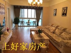 房东急售南湖公馆小三室拎包入住正读汇东实验学校!