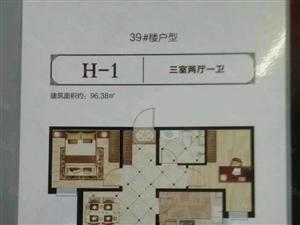 誉诚名苑11楼三居出租简装电梯房1000每月年付11000