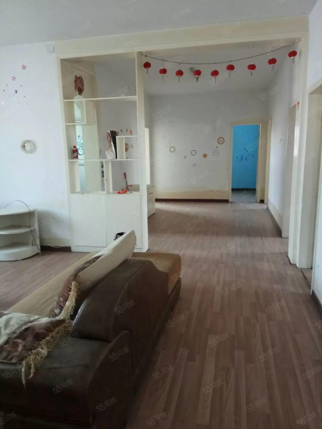 家属院四室套房拎包入住