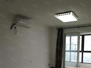 御锦城四期公寓楼两室可办公空房子带空调厨房卫生间齐全