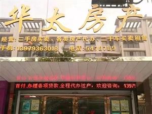 信江龙庭全新毛坯复式楼带露台