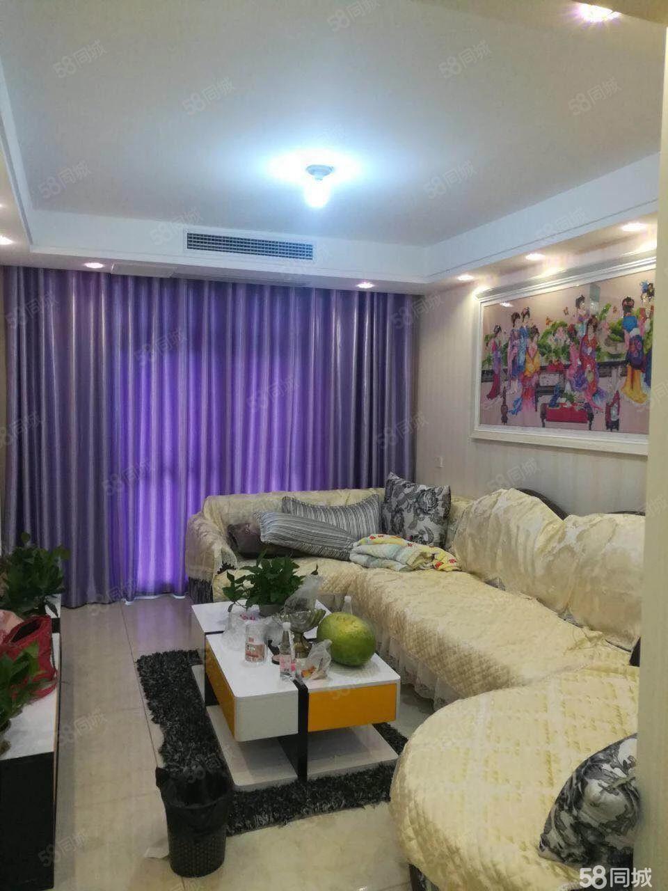 精装大2房,全新家具家电,看房提前联系,房子真的好