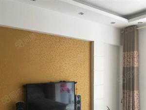 长龙中央公园精装好房出售三室两厅