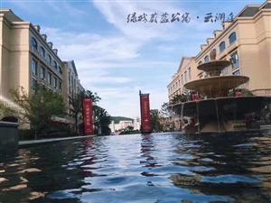 绿城蔚蓝公寓5期新房精装两房首选