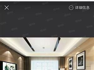 现浇房低于2600一平米3室2室都有首付低直接跟开发商签