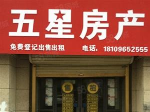 美高梅注册四季阳光城3室2厅简装修6楼带复式7000一年