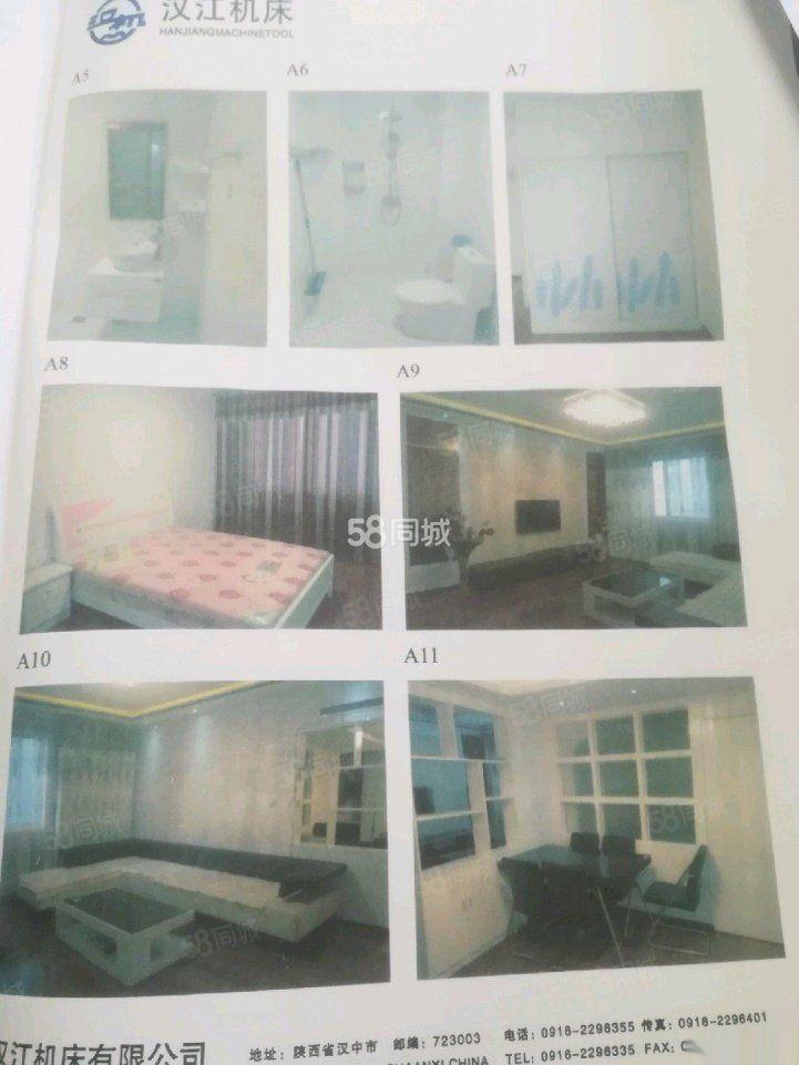 惠泽小区3室2厅2卫精装修拎包入住