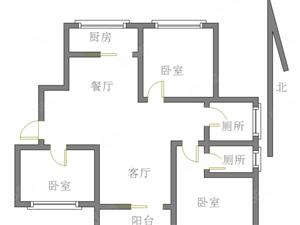 急售!!恒大名都书香名邸毛坯送车位一首合同!!!