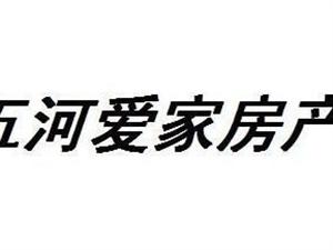 华府御水湾毛坯三室电梯三楼今年8月份产证满2