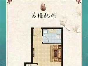 好消息现房苏园苏堤杭城现房发售首付三成天威西路