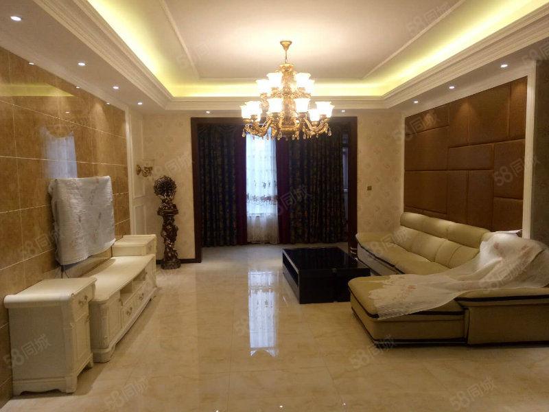 裕鸿世界港丽宫豪华装修5室2厅2卫平层家电齐全