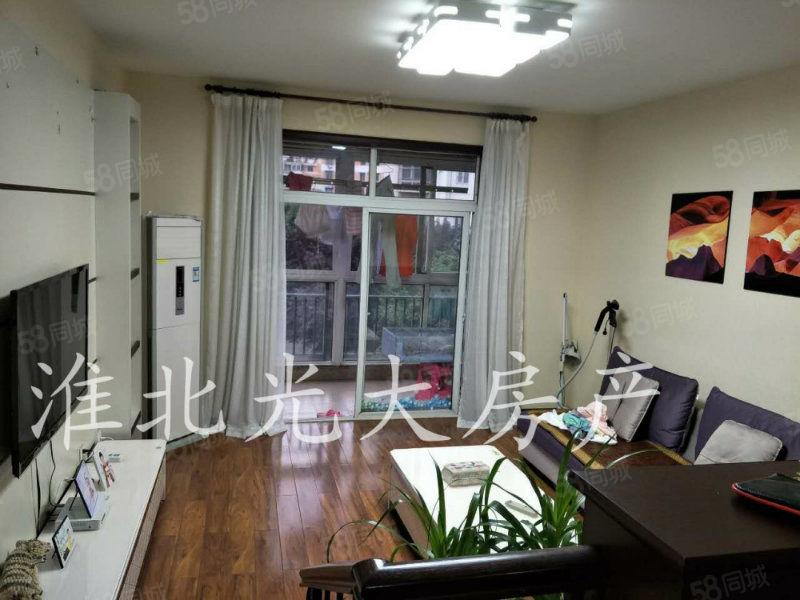 现代花园精装2室2厅98平方仅售55万可按揭看房方便