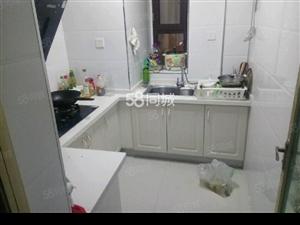华龙苑小区金鹏公寓旁经典2室家具家电齐全拎包入住
