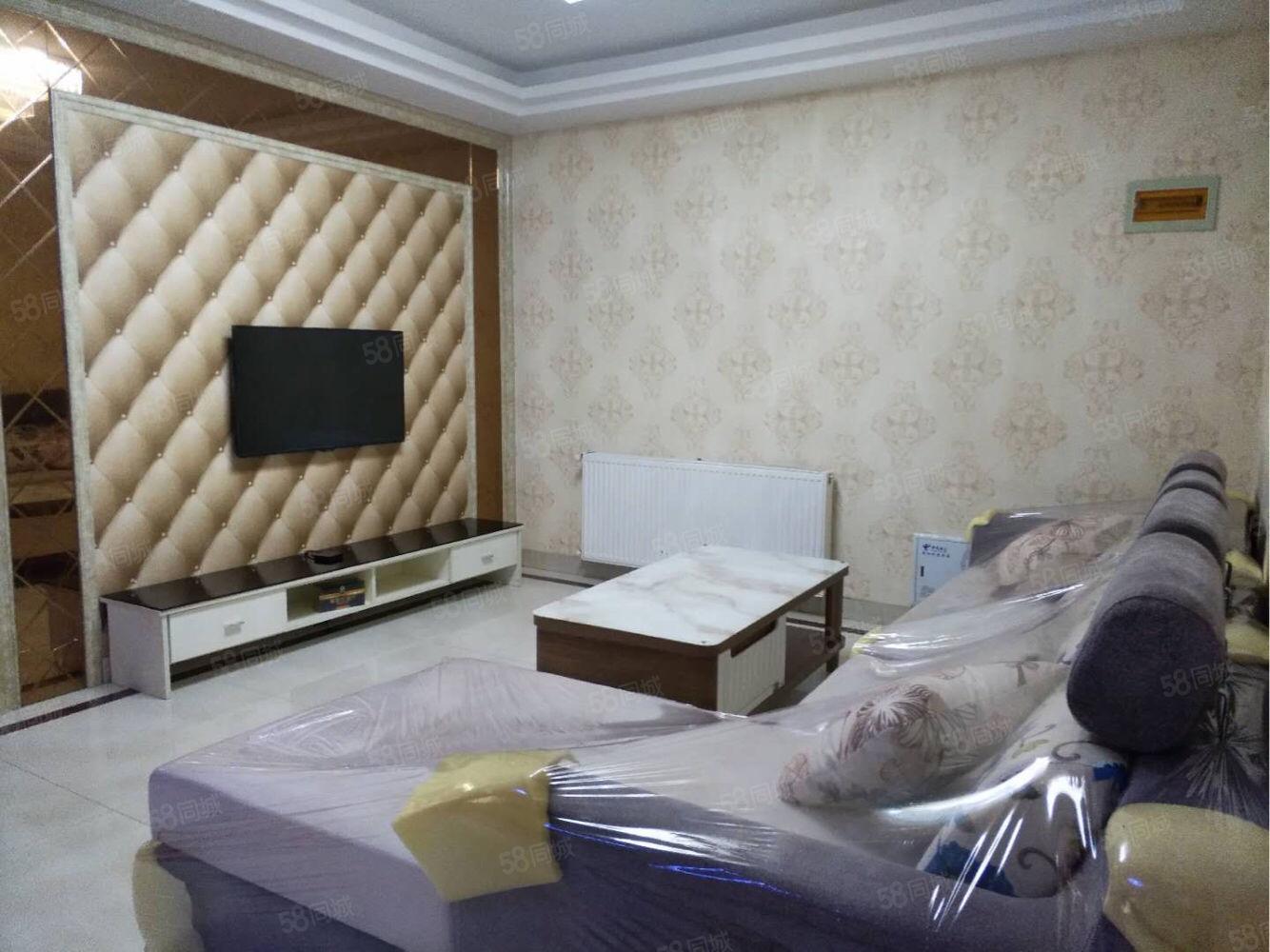四中旁,两室两厅一卫,家具家电齐全,中央空调,拎包入住。