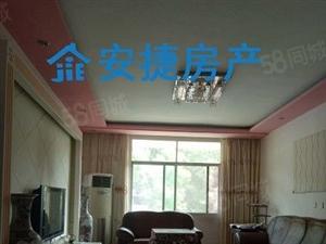 保靖县老政府附近中意家园150平米三房两厅