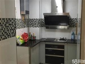 天玺懿品精装修公寓出租。