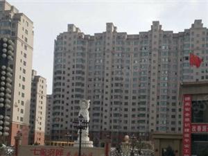 七里河畔134平米阳客厅双阳卧双卫7楼51万