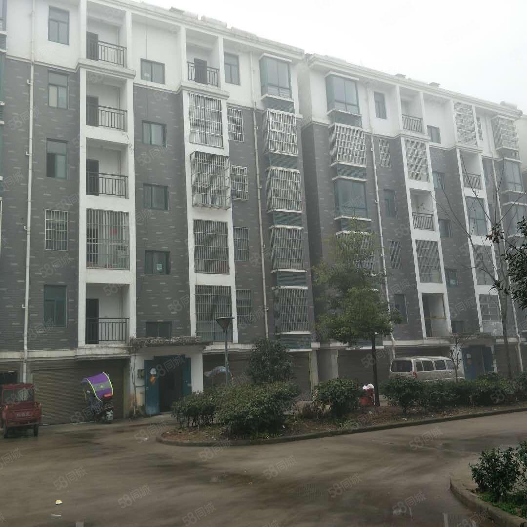 姚李盛景家园+一手毛坯+3室2厅+有房产证+随时看房