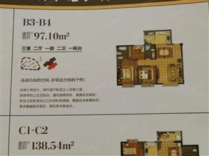 全新毛坯一手房3500每平米起,楼层自选,98,97,136