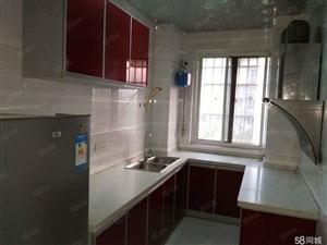汉中多套小区房2室1厅1厨1卫精装修有家电家具拎包入住