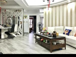 中阳豪苑现代风格三房出租,网络全包居住环境舒适拎包入住!