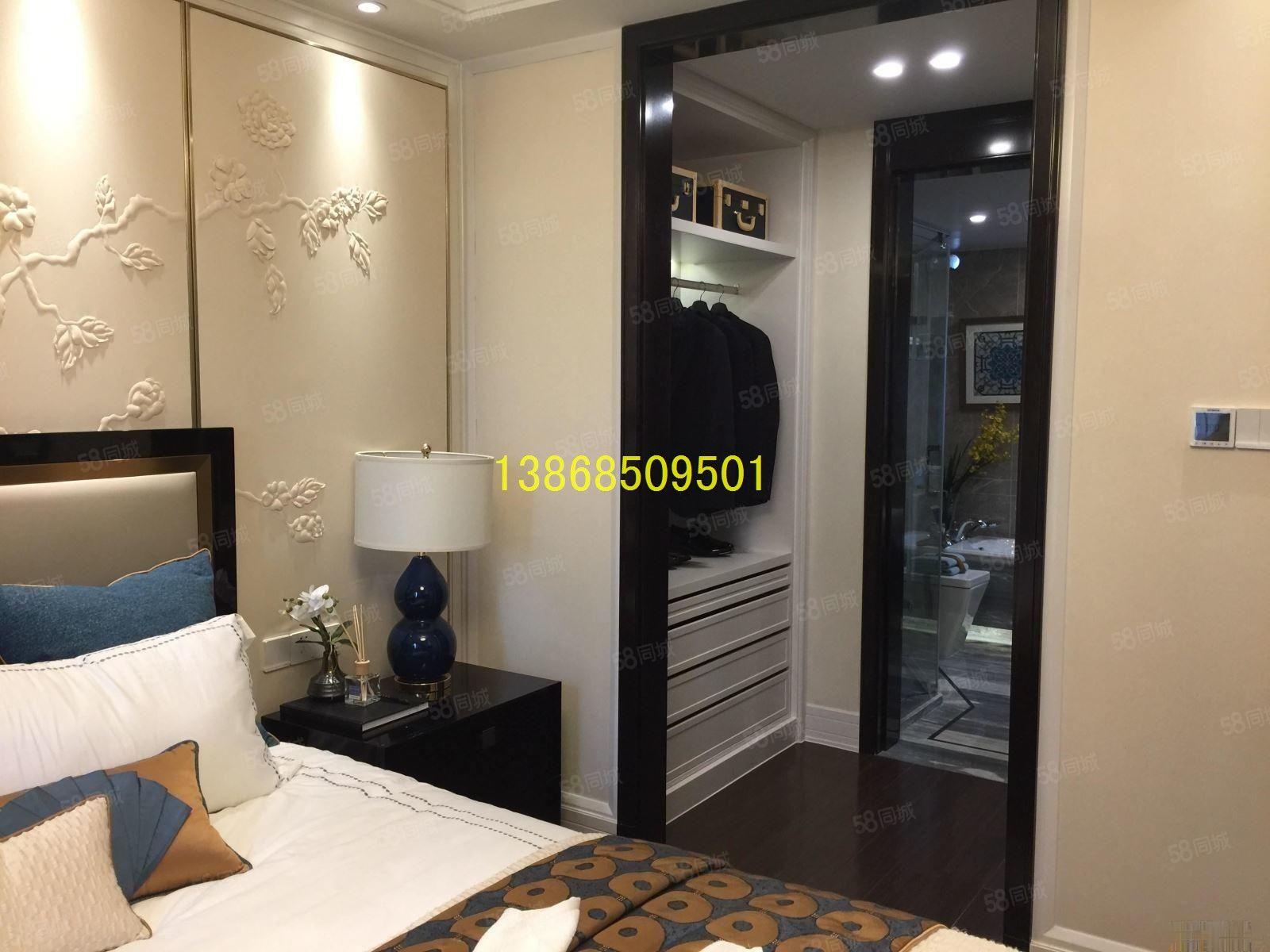 杭州湾新区一手现房(万基印象城)均价9500高端洋房稳赚