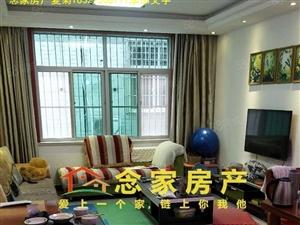 C江南小学房,三室中装仅售49万