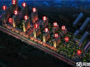 东方城市花园经典两居,现房黄金楼层,5500包更名价格超低