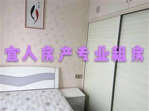 (有钥匙)高士北路袁山公园附近乐居名郡一室一厅单身公寓