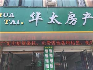 狮江大道附近小区,赠送储物间,毛坯,价格实惠942