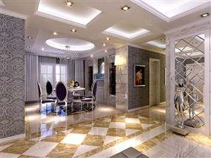 财富家园三室两厅精装婚房送露台带储藏间可分期