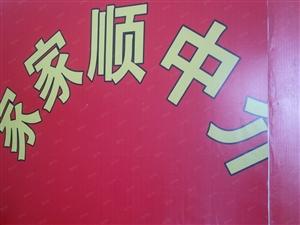 杨柳国际新城4室干净700元