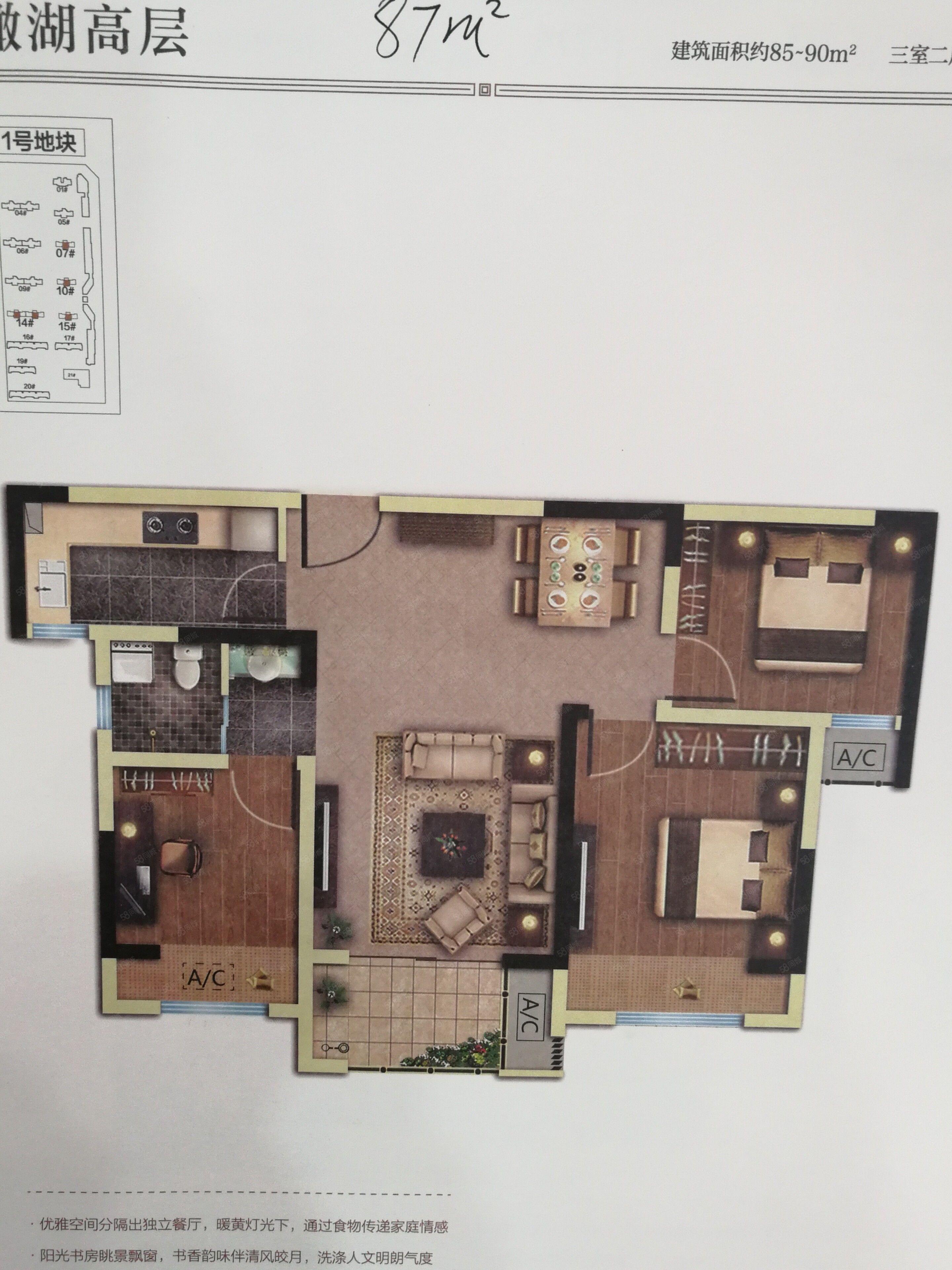 绿地香湖湾三室两厅一手房转让费8万名额转让