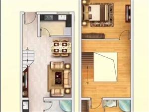 九州国际复式公寓面积127平毛坯3室2厅2卫需要全款