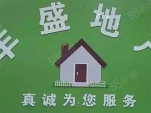 阳东花园2房齐全85方租100元免费停车