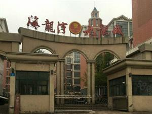 九龙城1楼带小花园天然气简装3室2厅2卫127平米42万