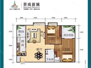 景成新城,一手房,无中介费,比售楼部便宜