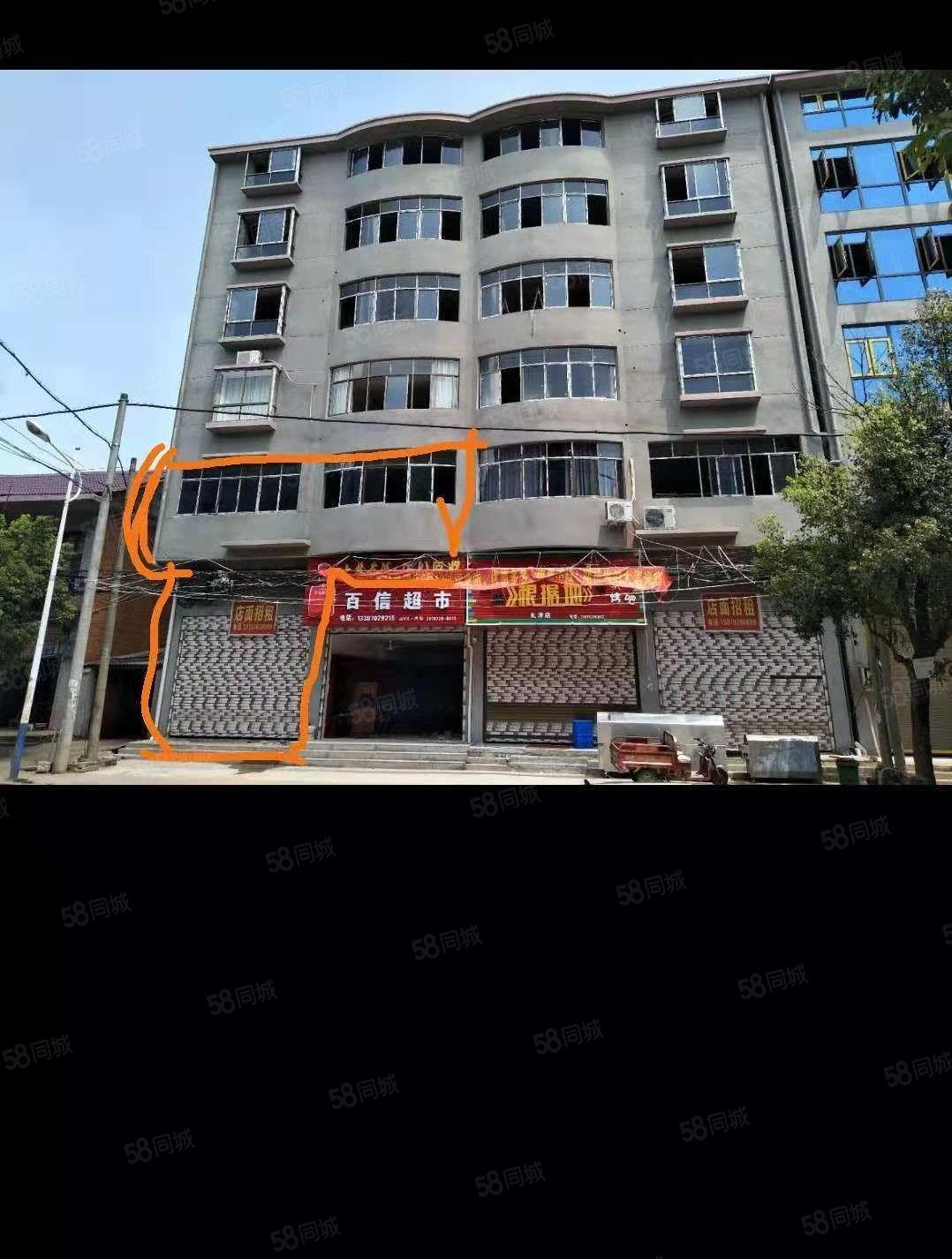 虬津镇乡政府与派出所交汇处400平店面出租