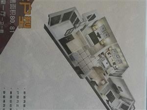 开发区滨海电商基地住宅、门市出售