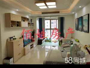 领秀之江三室两厅全新装修仅仅只住了两个月拎包入住